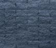 Wallblock Split 40x15x6 cm Antraciet